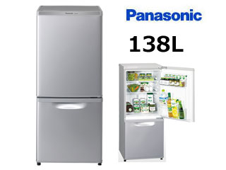Panasonic/パナソニック NR-B14AW-S パーソナル冷蔵庫 【138L】(シルバー(本体色はグレー))