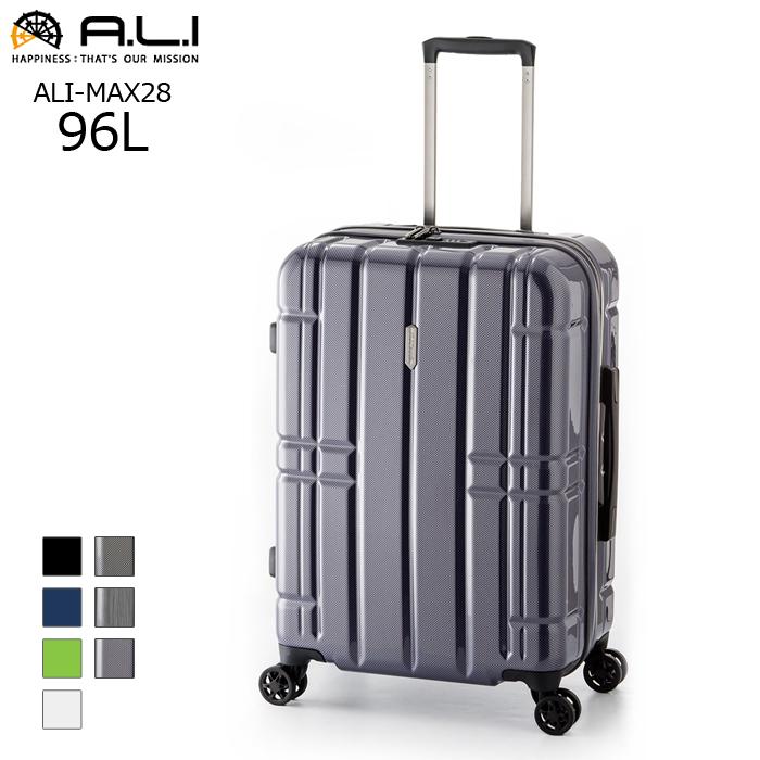 A.L.I/アジア・ラゲージ *ALI-MAX28 AliMaxG 拡張 ファスナータイプ スーツケース【96L+16L】<カーボンネイビー> 【沖縄県へのお届けはできません】