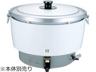 パロマPR-101DSSガス炊飯器用内釜