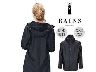 RAINS/レインズ ジャケット レインジャケット 止水ファスナー 【XXS/XS】 (ブラック) 防水 撥水 レインコート 雨 雪 男女兼用 雨具 合羽