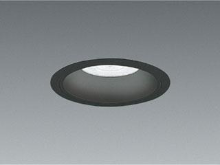 ENDO/遠藤照明 ERD4903B ベースダウンライト浅型白コーン 【超広角】【電球色】【非調光】【2000TYPE】