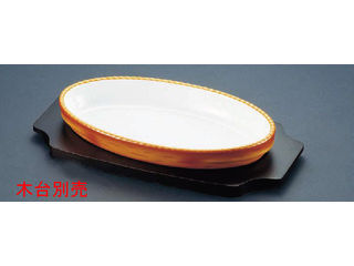 SCHONWALD/シェーンバルド オーバルグラタン皿 茶/3011-36B