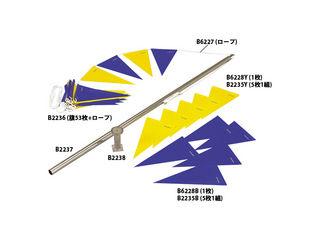 トーエイライト 背泳標識三角旗セットB2236