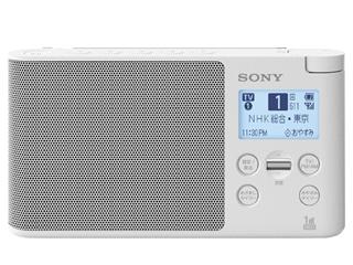 SONY/ソニー 【納期未定】XDR-56TV W(ホワイト) ワンセグTV音声/FMステレオ/AMラジオ