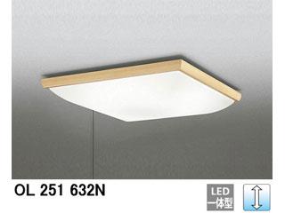 ODELIC/オーデリック OL251632N LEDシーリングライト 昼白色 【~8畳】※リモコン別売