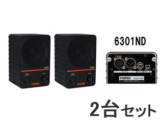 FOSTEX/フォステクス 【2台セット!】アクティブ・モニタースピーカー 6301ND 【6301NSERIES】