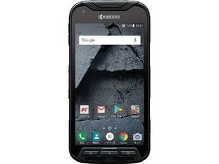 KYOCERA 京セラ 防水・防塵 5.0型 高耐久SIMフリースマートフォン Dura Force Pro ブラック KCS702 ・5型 メモリ/ストレージ:2GB/32GB ・nanoSIM /docomo・SoftBank (Y!mobile) 回線対応