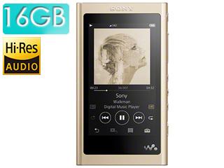 SONY ソニー NW-A55-N(ペールゴールド) 16GB ウォークマンAシリーズ(メモリータイプ) ヘッドホン付属なし