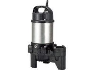 TSURUMI/鶴見製作所 樹脂製汚物用水中ハイスピンポンプ 60Hz 40PU2.25S 60HZ
