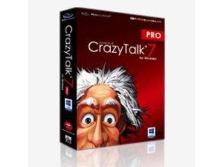 AHS CrazyTalk 7 PRO for Windows SAHS-40860