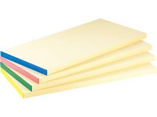 ※イエローのみの単品販売です。 抗菌ピュアマナ板カラー縁付PK3A20mmイエロー, ANCHOR SELECT:800e4c40 --- organicoworking.com.br
