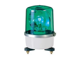オリジナル PATLITE/パトライト SKP-A型 中型回転灯 Φ138 SKP-120A-G, 飾磨郡 8e80014e