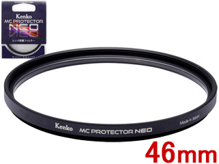 マルチコートを改良。ベーシックなレンズ保護フィルター KENKO ケンコー 46S MC プロテクター NEO(46mm)