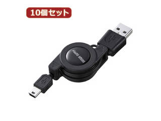 サンワサプライ 【10個セット】 サンワサプライ 巻き取りUSB2.0モバイルケーブル(A-miniB用、ブラック) KU-M08MB5BKX10
