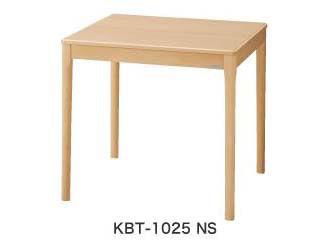 【大型商品の為配送時間指定不可】 KOIZUMI/コイズミ 【SELECT BEECH】【天板75×75cm】75テーブル KBT-1025 NS