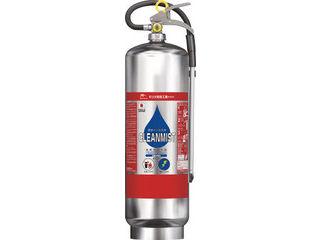 MORITA/モリタ宮田工業 水(浸潤剤等入)消火器 WS8