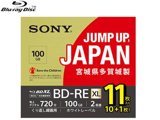 SONY/ソニー 11BNE3VNPS2 ビデオ用ブルーレイディスク 3層(100GB)(11枚パック)