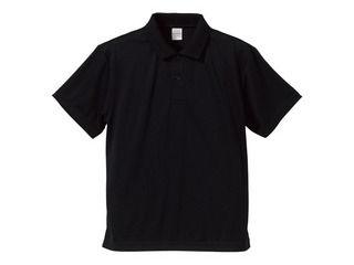 United Athle ユナイテッドアスレ 4.1オンス XL ドライポロシャツ591001 超安い 超激安特価 ネイビー