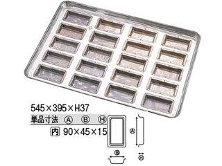 CHIYODA/千代田金属工業 シリコン加工 フィナンシェ90型 天板/20連