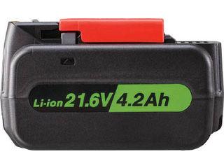 KUKEN/空研 KW-E250pro用電池パック(21.6V 4.2Ah) KB9L62J