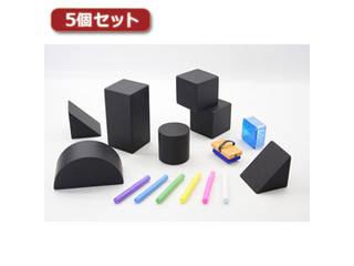 日本理化学工業 【5個セット】 日本理化学工業 つみき黒板 T-1X5