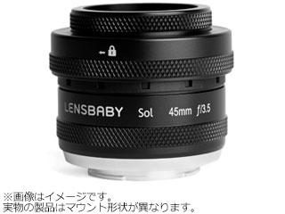KENKO/ケンコー SOL 45 ニコンZマウント LENSBABY/レンズベビー