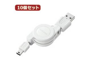 サンワサプライ 【10個セット】 サンワサプライ 巻き取りUSB2.0モバイルケーブル(A-miniB用、ホワイト) KU-M08MB5WX10