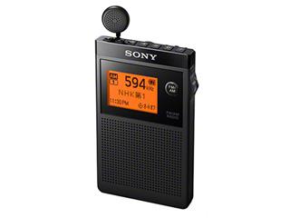 SONY/ソニー SRF-R356 FMステレオ/AM PLLシンセサイザーラジオ 【巻き取り式イヤーレシーバー内蔵/最長100時間使用可能/名刺サイズ】