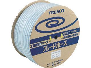 TRUSCO/トラスコ中山 ブレードホース 10X16mm 100m TB-1016D100
