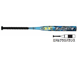 HI-GOLD/ハイゴールド SBM-0184 ツーピースソフトボール用バット 【3号ゴム用対応】【84cm】(ブルー)