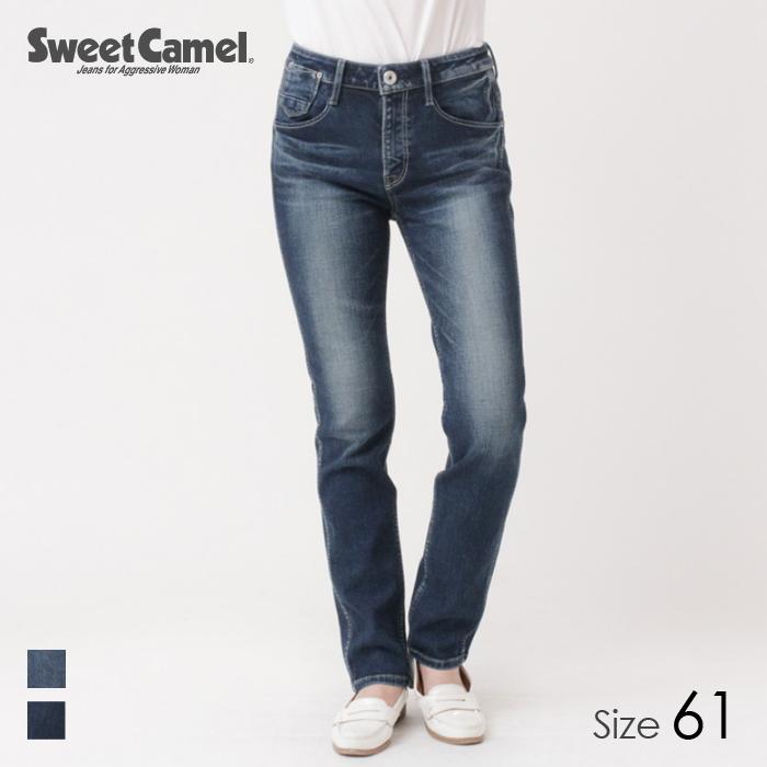 sweetcamel/スウィートキャメル レディース ハイパワーストレッチストレートデニム パンツ (R6=濃色USED/サイズ61) SC5372 【秋冬新作】