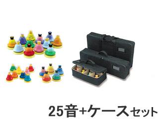 SUZUKI/スズキ ベルハーモニー デスクタイプ 25音充実セット(MBD-25とソフトケースのセット) 【XmasBell】 【ミュージックベル】【ハンドベル】【クリスマス】
