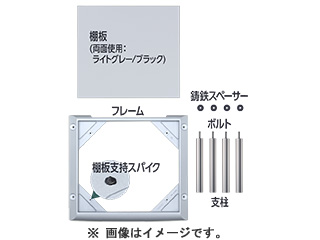 TAOC ASR II-F433NS(シルバーメタリック) 追加ユニット(1段) L:330mm