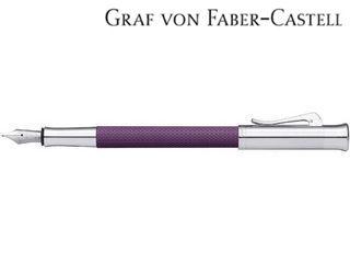 グラフフォンファーバーカステル ギロシェバイオレット FP (EF) 145262