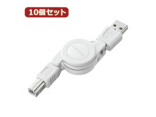 サンワサプライ 【10個セット】 サンワサプライ 巻き取りUSB2.0モバイルケーブル(A-B用、ホワイト) KU-M08WX10