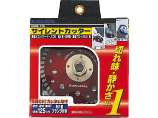 KAKUDAI/カクダイ 6086-125 サイレントカッター