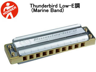 HOHNER/ホーナー Marine Band Thunderbird (Low-E調) 10穴ハーモニカ(マリンバンドサンダーバード)