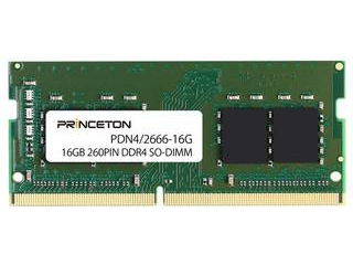 Princeton/プリンストン 16GB DDR4-2666(PC4-2666) 260PIN SO-DIMM PDN4/2666-16G