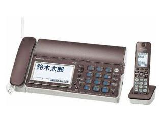【nightsale】 Panasonic/パナソニック KX-PZ610DL-T デジタルコードレス普通紙FAX 「おたっくす」 (子機1台付き) ブラウン