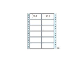 ヒサゴ ドットプリンタ用ラベル タック12面 SB138