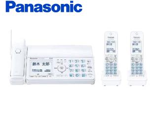 Panasonic/パナソニック KX-PZ510DW-W デジタルコードレス普通紙ファクス(子機2台付き) ホワイト