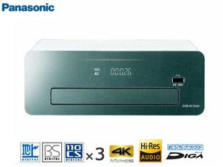 ※DMR-BRT2060と同等品 Panasonic/パナソニック DMR-BCT2060 2TB DIGA/おうちクラウドディーガ ホワイト ブルーレイディスクレコーダー 3チューナー/HDD容量2TB/無線LAN内蔵