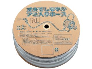 KAKUDAI/カクダイ 597-515-50 リサールホース
