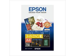 注目ブランド エプソン スーパーファイン紙 EPSON A4 250枚 期間限定送料無料