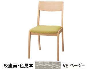 KOIZUMI/コイズミ 【SELECT BEECH】 ソリッドタイプ ファブリック 木部カラーナチュラル色(NS) KBC-1295 NSVE ベージュ 【受注生産品の為キャンセルはお受けできません】