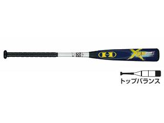 HI-GOLD/ハイゴールド UBT-0079 少年軟式バット エクストリームインパクト 【79cm】(シルバー×ネイビー)