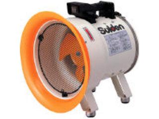 【絶品】 Suiden/スイデン 送風機(軸流ファン)ハネ250mm単相100V低騒音省エネ/SJF-250L-1, 食蔵EXIGE(エキシージ) 60953b91