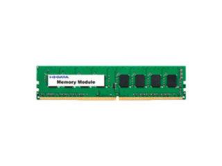 I・O DATA/アイ・オー・データ デスクトップPC向け PC4-2400(DDR4-2400)対応メモリー 4GB DZ2400-4G