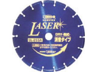 LOBTEX/ロブテックス LOBSTER/エビ印 ダイヤモンドホイール NEWレーザー(乾式) 255mm穴径25.4mm SL255A254