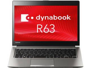 TOSHIBA/東芝 13.3型ノートPC dynabook R63 ダイナブック (Core i3/8GBメモリ/128GB SSD) PR63JVA4347AD21